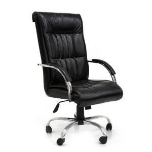 ofis koltuğu kaplama